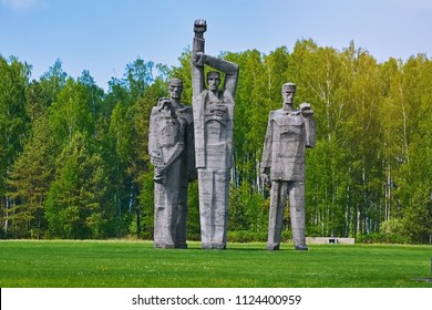 "SALASPILS, LATVIA - May 16, 2018:  Monument ""Rotfront"" on the Place of Former Salaspils Concentration Camp. Autor Oleg Skarainis (Osvald Gauer) (08.05.1923 - 12.11.2017)"