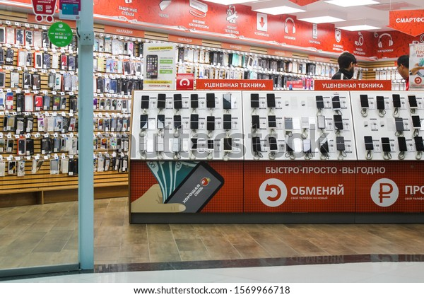 sale-mobile-phone-store-selling-600w-156