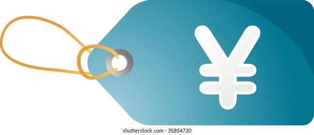 Sales tag label illustration with Yen symbol