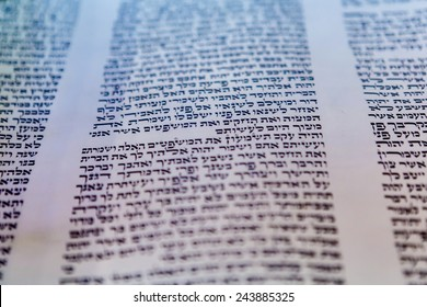 SALISBURY - AUGUST 7: Torah scroll and on the Bimah in Beth Israel Congregation in Salisbury, MD on August 7, 2014. Torah Scroll is the holiest book within Judaism.