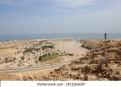 Salma plateau and wadi Tiwi