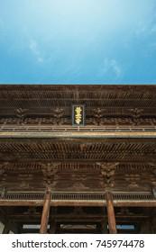 The salmon gate of Zenko-ji temple in Nagano, Japan (translation of the board of the  gate: Zenko-ji)