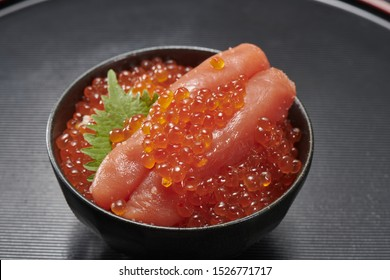 Salmon roe and salmon roe