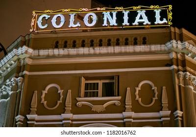 Salta, Salta, Argentina, Aug. 3, 2017: Facade of Colonial Hotel Night Urbanscape of European Traditonal Building of Salta City Northern Argentina