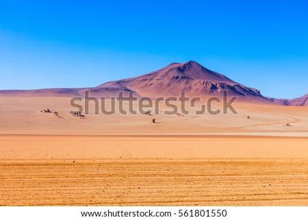 Salvador Dali Desert also