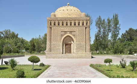 The Samanids Mausoleum - a monument of medieval architecture, located in the historic centre of Bukhara.