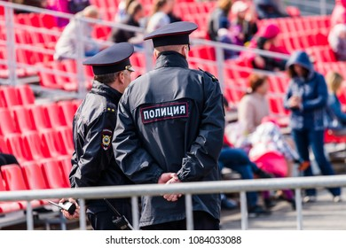 SAMARA - MAY 5: Police officers at military parade during celebration of the Victory day in the Great Patriotic War (World War II) on the square on May 5, 2018 in Samara, Russia.