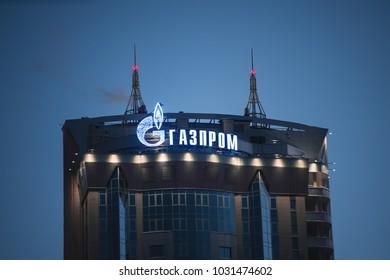 Samara/ Russia - 02.22.2018: Gazprom headquarters