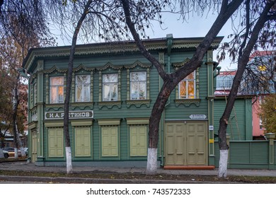 Samara, Russia - 26 October 2017: Unesco world heritage - historical wooden mansions in old town of Samara city. The most protected parts of buildings are wood carvings for windows.