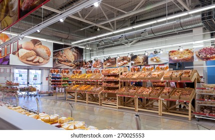 SAMARA, RUSSIA - APRIL 12, 2015: Bakery products ready to sale in the new hypermarket Magnet. Russia's largest retailer. It was founded in 1994 in Krasnodar