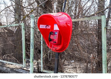 Samara, Russia - April 13, 2019: Public modern pay phone in the countryside
