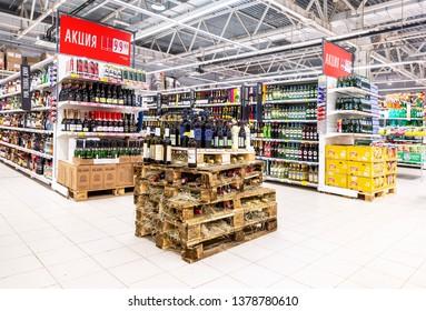 Samara, Russia - April 13, 2019: Various bottled alcoholic beverages ready for sale on supermarket shelves
