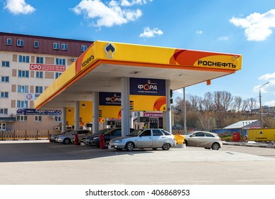 SAMARA, RUSSIA - APRIL 16, 2016: Rosneft gas station. Rosneft is one of the largest russian oil companies