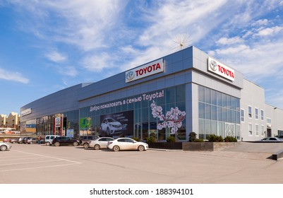 SAMARA, RUSSIA - APRIL 19, 2014: Building of official dealer Toyota. Toyota Motor Corporation  is a Japanese automotive manufacturer headquartered in Toyota, Aichi, Japan