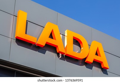 Samara, Russia - April 20, 2019: Lada dealership sign on the office of official dealer. Lada is a Russian automobile manufacturer
