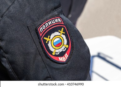 SAMARA, RUSSIA - APRIL 24, 2016: Chevron on the sleeve uniforms of the russian policeman