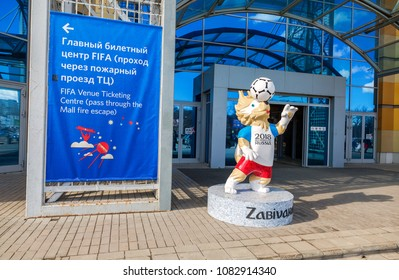 Samara, Russia - April 29, 2018: Wolf Zabivaka, official mascot of 2018 FIFA World Cup near the official Ticketing centre in the mall Park House Samara