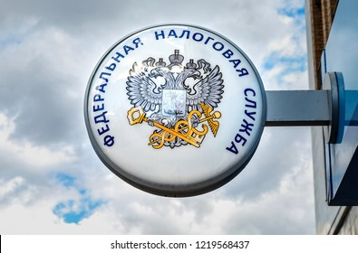 Samara, Russia - April 29, 2018: Signboard with emblem of the Russian Federal Tax Service against the cloudy sky