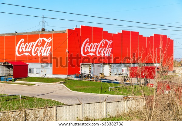 Samara, Russia - April 30, 2017: Factory of the Coca Cola Corporation in Samara, Russia. Coca Cola is an American multinational food, snack and beverage corporation