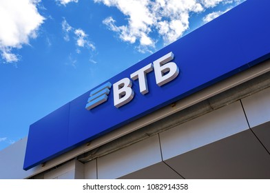 Samara, Russia - April 30, 2018: Logo of the Russian VTB bank against the blue sky. One of the largest russian banks