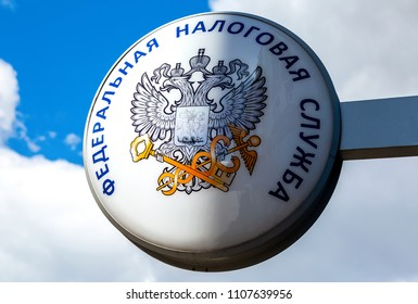 Samara, Russia - April 30, 2018: Signboard with emblem of the Russian Federal Tax Service against the blue sky