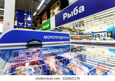 Samara, Russia - April 30, 2018: Interior of the hypermarket METRO. Showcase with frozen seafood. Text in Russian: Fish, Seafood
