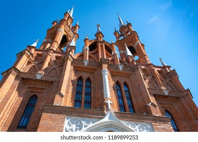 Samara, Russia - August 7, 2018: Parish of the Sacred Heart of Jesus of the Roman Catholic Church (Polish church) was built in 1906 in the historic center of the city of Samara.