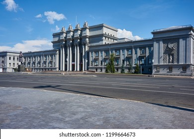 Samara, Russia - August 7, 2018: Kuibyshev Square in Samara, where the Opera and Ballet Theater and the monument to Kubyshev are located