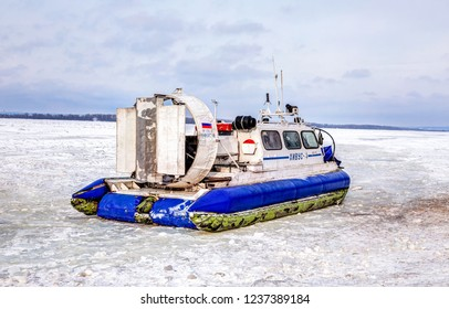 Samara, Russia - February 03, 2018: Passenger hovercraft Hivus-4 on the ice of the frozen Volga river in winter day