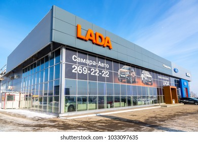 Samara, Russia - February 24, 2018: Building of official dealer Lada in winter day. Lada is a Russian automobile manufacturer