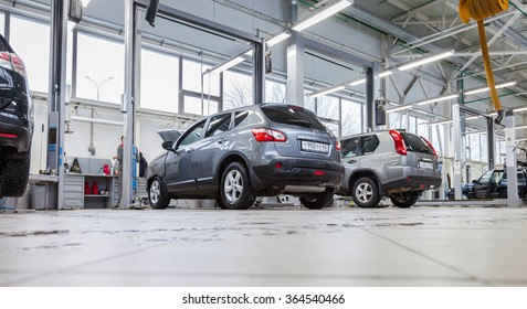 SAMARA, RUSSIA - JANUARY 10, 2016: Inside in the auto repair service station of the official dealer Nissan. Nissan is a Japanese multinational automaker