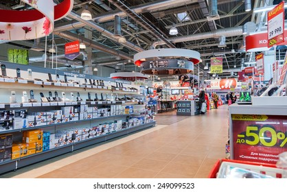 SAMARA, RUSSIA - JANUARY 24, 2015: Interior of the electronics shop M-Video. Is the largest Russian consumer electronic retail chain