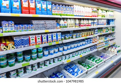 Samara, Russia - January 28, 2018: Fresh dairy products ready for sale in supermarket Magnet. One of largest retailer in Russia