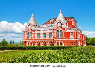 Samara, Russia - June 11, 2015: Historic building of drama theater in summer sunny day in Samara, Russia