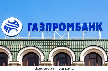 Samara, Russia - June 12, 2019: Sign with the logo of the Russian Gazprombank against the blue sky. Text in russian: Gazprombank