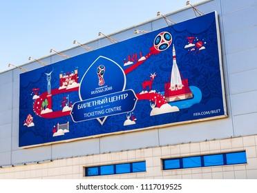Samara, Russia - June 17, 2018: Venue Ticketing centre in the mall Park House Samara