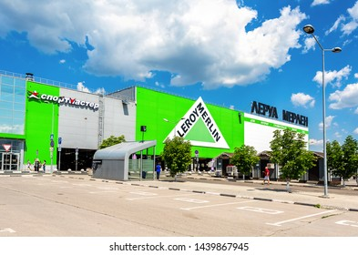 Samara, Russia - June 22, 2019: Leroy Merlin Samara Store in sunny day. Leroy Merlin is a French home-improvement and gardening retailer