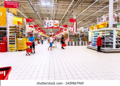 Samara, Russia - June 22, 2019: Interior of the hypermarket Auchan. French distribution network