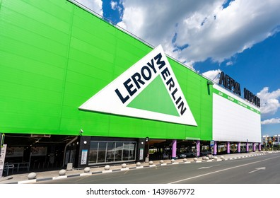 Samara, Russia - June 22, 2019: Leroy Merlin Samara Store in sunny day. Leroy Merlin is a French home-improvement and gardening retailer