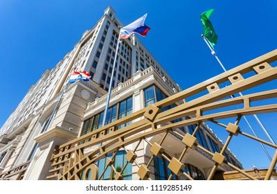 Samara, Russia - June 23, 2018: Lotte Hotel Samara against the blue sky