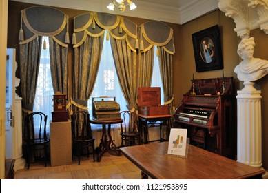 Samara, Russia - June 23, 2018 - Interior 19th century Klodt's Mansion now housing the Children's Art Museum in Samara