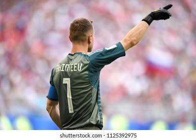Samara, Russia - June 25, 2018. Russian goalkeeper Igor Akinfeev during FIFA World Cup 2018 match Uruguay vs Russia, from the back.