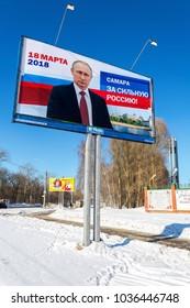 Samara, Russia - March 1, 2018: Election of the President of Russia in March 18, 2018. Billboard of presidential candidate Vladimir Putin