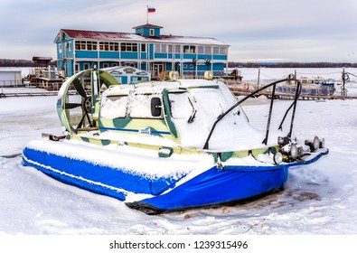 Samara, Russia - March 1, 2018: Passenger hovercraft transporter on the ice of river in winter day