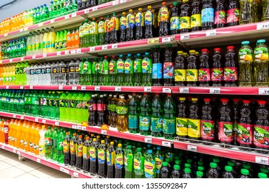 Samara, Russia - March 31, 2019: Different fresh beverages ready for sale in chain supermarket