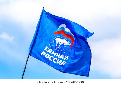 Samara, Russia - May 1, 2019: Flag of the party United Russia against the blue sky