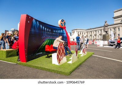 Samara, Russia - May 13, 2018: FIFA World Cup Trophy Tour of Russia in the one of the host cities