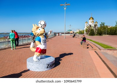 Samara, Russia - May 13, 2018: Wolf Zabivaka, official mascot of 2018 FIFA World Cup at the Glory square in sunny day