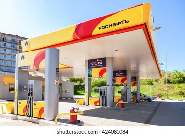 SAMARA, RUSSIA - MAY 14, 2016: Rosneft gas station in summer sunny day. Rosneft is one of the largest russian oil companies and gas stations