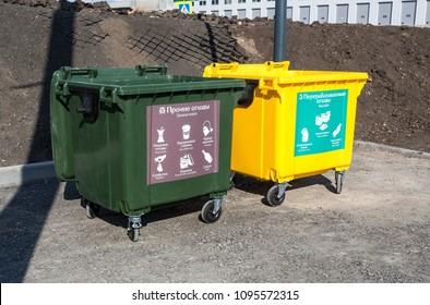 Samara, Russia - May 16, 2018: Opened plastic containers for garbage next the Samara Arena football stadium